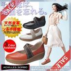 SALE 2016春夏モデル アキレス ソルボ コンフォート 本革 レディース カジュアルシューズ SRL2740
