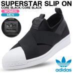 アディダスオリジナルス スニーカー adidas originals SUPERSTAR SLIP ON W スーパースター スリッポン W ブラック/ゴールド レディース メンズシューズ FV3187