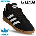 アディダス スケートボーディング スニーカー adidas originals Busenitz ブセニッツ ブラック/ホワイト/メタリックゴールド メンズシューズ G48060