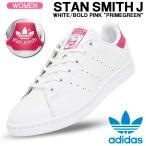 アディダスオリジナルス スニーカー adidas Originals STAN SMITH J スタンスミス J ホワイト/ボールドピンク レディースシューズ FX7522