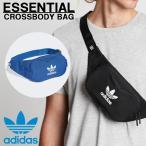 アディダスオリジナルス ボディバッグ adidas originals ESSENTIAL CROSS BODY エッセンシャル クロスボディ  メンズ レディース ウエストバッグ