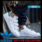 �٥륯�� ����̤ȯ��쥢���ˡ����� ���֥���� ���ǥ����� ���ꥸ�ʥ륹 adidas originals STANSMITH CF �����ߥ� ��� ���塼�� S75187