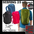 タウン クライミング ハイキング オールラウンド リュック 25L アークテリクス ARC'TERYX SEBRING 25 セブリング25 バックパック 12961