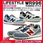 SALE スニーカー ニューバランス NewBalance 日本正規品 ライフスタイル レディース ランニングシューズ WR996 JK JL JU
