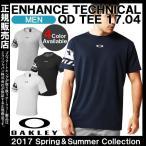 半袖 Tシャツ 日本正規品 OAKLEY オークリー エンハンス テクニカル QD TEE 17.04 メンズ Tシャツ 456680JP