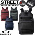 ストリートスケート バックパック 921421