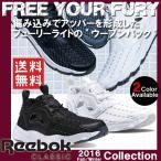 SALE スニーカー リーボック クラシック Reebok Classic FURYLITE フューリーライト ニューウーブン メンズ レディース ランニングシューズ V70797 V70798