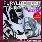 SALE スニーカー リーボック クラシック Reebok Classic FURYLITE フューリーライト テック モノトーン メンズ レディース ランニングシューズ AQ9016 AQ9015