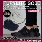 スニーカー リーボック クラシック Reebok Classic FURYLITE SOLE フューリーライト ソール ワントーン レディース ランニングシューズ BD4624 BD4626 BD4628