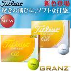 日本仕様 Titleist タイトリスト GranZ グランゼ ゴルフ ボール 1ダース 12球