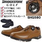 【4E】【スパイクレス】2015 ブリヂストンゴルフ ゼロ・スパイクバイター4E シューズ SHG580