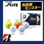 【2018年発売】ブリヂストンゴルフ TOUR B JGR ゴルフボール 1ダース [12球入り]