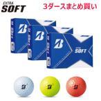 【3ダースまとめ買い】 ブリヂストンゴルフ 日本正規品 EXTRA SOFT エクストラソフト 2021モデル ゴルフボール 3ダース [36球入り]
