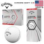【USモデル】 2021年 キャロウェイ クロムソフト X LS ホワイト ゴルフボール 1ダース [12球入り]  Callaway CHROME SOFT X LS