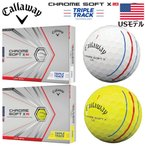 【USモデル】 2021年 キャロウェイ クロムソフト X LS トリプルトラック ゴルフボール 1ダース [12球入り] CHROME SOFT X LS