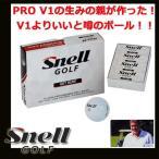 【USモデル】 スネル ゲットサム ゴルフボール 1ダース (12球入り) Snell Golf GET SUM