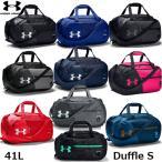 【US輸入品】 アンダーアーマー (UNDER ARMOUR) UA スポーツバッグ ダッフルバッグS (UNDENIABLE 4.0) [1342656]