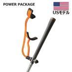 【US輸入品】 パワーパッケージゴルフ スイング トレーニング 練習器具 [スイング改善] POWER PACKAGE GOLF [右打ち用]