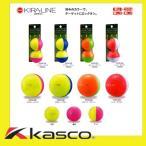 【2016年モデル】kasco キャスコ KIRA LINE キラライン ゴルフボール 2球入りパック