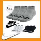 NIKE ソックス ナイキ SB 3P ノーショーソックス靴下 3足 セット 3足組 くるぶし丈 スポーツソックス/SX4921