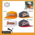 PUMA プーマ スクリプトクールセル スナップバックキャップ L/XLサイズ