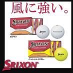 【日本仕様】SRIXON スリクソン DISTANCE ディスタンス 1ダース 12球
