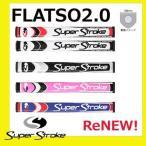2015年モデル superstroke スーパーストローク FLATSO2.0 (フラッツォ) パターグリップ
