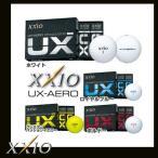 【2016年モデル】XXIO ゼクシオ UX-AERO ユーエックスエアロ ウレタンボール (GF)