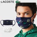 ラコステ LACOSTE FACE MASK フェイスマスク メンズ 大き目サイズ RF6764