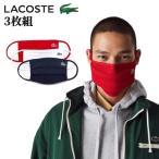 ラコステ LACOSTE FACE MASK フェイスマスク 3枚組 メンズ 大き目サイズ RF6101