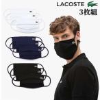 ラコステ LACOSTE FACE MASK フェイスマスク 3枚組 メンズ 大き目サイズ RF6100