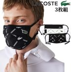 ラコステ LACOSTE FACE MASK フェイスマスク 3枚組 メンズ 大き目サイズ RF6765