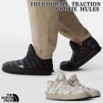ザノースフェイス THE NORTH FACE THERMOBALL TRACTION BOOTIE MULES ブーツ ミュール リラックスシューズ メンズ NF0A3MKH