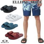 オークリー OAKLEY エリプス スライド ELLIPSE SLIDE スポーツ シャワー ビーチ サンダル 15205