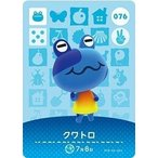 どうぶつの森 amiiboカード 第1弾 【076】 クワトロ