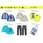 【送料無料・即納!】【ACOBA】E11910 アコバ(丸高衣料)2017年 メーカー企画新春福袋