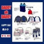 【送料無料・即納!】【DADDY OH DADDY】V11970 ダディオダディ 2017年 メーカー企画新春福袋