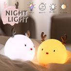 柔らか LED ライト 6色 調色 タイマー ナイトライト トナカイ シリコン 照明 ランプ 間接照明 鹿 タッチ式 センサー ぷにぷに デスクライト 安全 色が変わる