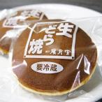 ふわふわ横浜どら焼き・アイス・冷凍・生どら焼き6個入り【ご自宅用】