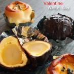 和菓子 バレンタインチョコレート 栗のチョコ饅頭 まるごと栗のチョコボール すいーとぽてと6個入