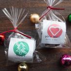 クリスマス・チョコレート・プチギフト・栗のチョコ饅頭・まるごと栗のチョコボール・クリスマスラッピング・1個入