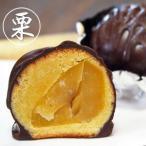 クリスマス チョコレート まるごと栗のチョコボール10個入 ご贈答用化粧箱入