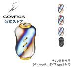 リール ハンドルノブ 銀河 22mm チタン製 シマノ Shimano TypeA ダイワ Daiwa Type S スピニング ベイト カスタム パーツ 交換 ゴメクサス Gomexus