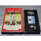 カルメン VHS / 監督 フランチェスコ・ロージ