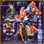 ワンピース フィギュア フィギア ワンピースフィギュア チェスピースコレクションR ワンピース Vol.2