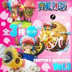 海賊王 - ワンピース フィギュア フィギア ワンピースフィギュア デスクトップシアターフィギュア Vol.3 全3種セット