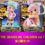 ワンピース フィギュア DXF THE GRANDLINE CHILDREN vol.7 しらほし姫&ジュエリー・ボニー 全2種セット