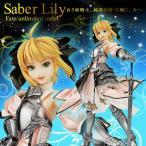 セイバー・リリィ Fate/unlimited codes フィギュア フィギア Gift