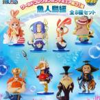 海賊王 - ワンピース フィギュア ワンピース ワールドコレクタブルフィギュア Vol.31 全8種セット
