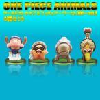 海賊王 - ワンピース フィギュア ワンピース ワールドコレクタブルフィギュア ワーコレZOO Vol.3 4種セット